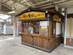 横川駅といえば荻野屋の峠の釜めし。 駅のホームに早速出店がありました。