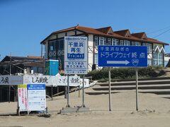 ここが日本である事を忘れるほど気分が良いドライブだ。 この日は琵琶湖でsupができると言う宿を予約していたので、先を急がねばならない。 名残惜しいけど、海のドライブウェイを後にした。
