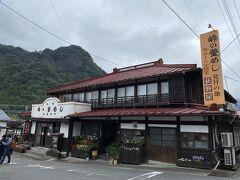 駅前には荻野屋の本店があります。 私は食べませんでしたが、多くの観光客がお店に入って釜めしを食べていました。