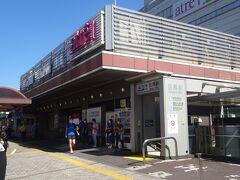 目黒駅で降り、大鳥神社まで歩きます。