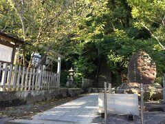 鎌倉幕府を開いた源頼朝公のお墓にやって来ました。