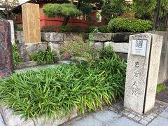 鎌倉宮まで足を伸ばすコースもありましたが、欲張らずに鶴岡八幡宮の方に戻ってきました。