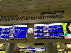 西鉄福岡駅。  案内表示はまあまあわかりよいです。