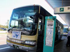 バスは飛行機の着陸に合わせて出ています。 釧路駅まで950円。 ピーチが満席だったから、バスも混んでいるかと思ったけど 道東の旅行はやっぱりレンタカーが中心よね。 思ったより人が少なかった。