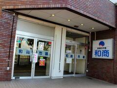 最寄り駅を始発で来たからお腹空いたよー ガイドブックにもかならず出ている釧路和商市場。 同じバスの人も数人ここに向かってた。 ってことは、成田から一緒ってことかな。  いつも参考にさせてもらっているpicotabiさんもここにきてました。 https://4travel.jp/travelogue/11705544