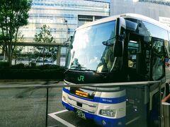 何とか八重洲口に到着して、成田空港行きの「エアポートバス東京・成田」に乗る。 現在は、予約中止なので乗り場に到着したらすぐに乗ることができます。