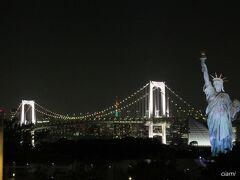 レインボーブリッジと東京タワーと、自由の女神の三点セット。