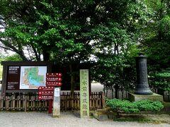 やって来ました、水前寺成趣園(水前寺公園) 国の名勝。