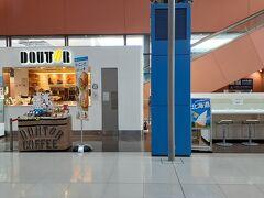 ドトールコーヒーショップ 関西国際空港1階ノースゲート店