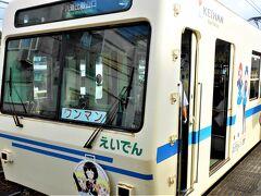 宝ヶ池now?  愈々【鞍馬線】乗換です(☆∀☆)? 「Tnxs, Kinmosa Railway!」
