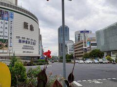 さんちか (三宮地下街)