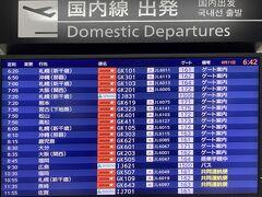 成田空港 ターミナル3 フライト情報 少し緑が戻ってきましたが、オレンジ率高し  うどん県の旅行とは関係ありませんが ファイザーのワクチン2回目で38.2℃でダルダル 解熱剤飲んでも37.5℃以下に下がらないし ファイザーで38℃超えるのは20%位だそうですよ なんでそこを引いてしまうんだ>私 塗るタイプの湿布って、体温が高いとじ~んって温かくなるのが分からないんですね 水塗ってる感じがしました  ワクチン2回目完了したから2週間以上たってるのに、まだどこか行きたい病が封印されたまま おかしいおかしすぎる どうしちゃたの?