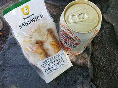 山頂の曙亭でビールを買って持参のサンドイッチで軽めのランチ。  しかし山小屋や茶屋のビールってなぜどこも400円なんですかね?
