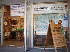 順序が逆になってしまいましたが、高尾山口駅併設のむささびハウス (高尾山口観光案内所)で地図をもらってから登るのがよろしいかと。
