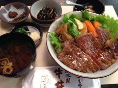 内宮をお参りしたあとは、松阪牛。 内宮前の二光堂寶来亭で松阪牛のステーキ牛丼セット3180円をいただきました。