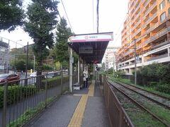 都電荒川線 学習院下 大塚駅まで乗車します。