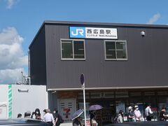 広島11 宮島口へ 広島電鉄      30/     8