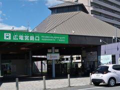 広島11 宮島口へ 広島電鉄      30/     24