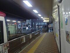 大塚駅で下車しました。