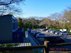 日曜日の黄昏、自宅からマイカーで20分程度、千葉県立印旛沼公園(師戸城址)にやってきた。