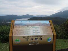 新車インプレッションの場として、テレビにもよく登場する、全長約15キロ、標高差1キロの有料道路で、終点には芦ノ湖と富士山が望める箱根大観山がある。
