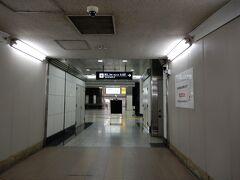 空港第二ビル駅が見えてきた。