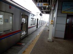 芝山千代田駅に到着しました。