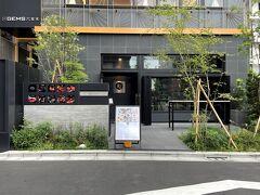 東京・六本木『GEMS』  2021年7月に『六本木ヒルズ』のそばにグルメタワー『ジェムズ』 六本木がオープンしました。  2021年7月16日にオープンした【R1 TOKYO Bar&Restaurant】が 1,2階にあります。