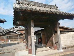 平泉寺をあとにして第17番札所観音寺に向かいます。