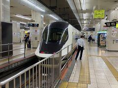大阪へはいつものアーバンライナーでなく、