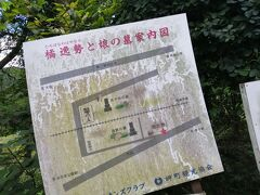 大阪と和歌山の間にある孝子峠というものがあります。