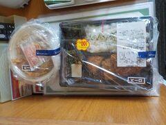 夕飯は、観光クーポンがまだ1000円分あるので、ながの東急の地下で、割引になってるマイセンのお弁当を買いました。あまり美味しくなかった。