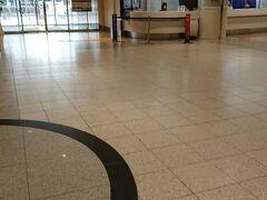 はーー。また、移動ですよ。 これがねーもう少し早くいけたらなー 北海道に新幹線って書いてたけど、いつになるのかな?