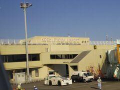 高知竜馬空港まで1時間30分程のフライトでした。