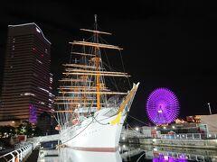 日本丸メモリアルパーク(旧横浜船渠第1号ドック)の夜景です。横浜の要素が上手く収まりました。グッド。