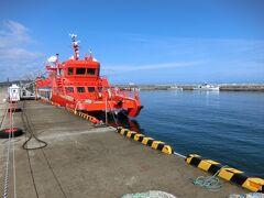 冬の北海道といったら、流氷クルーズ。 ここには流氷砕氷船があります。