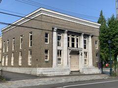 旧第四十七銀行小樽支店。  ※写真は後日撮影