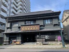 旧塚本商店。 今はお蕎麦屋さん。