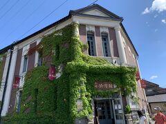 明治41年に建築された旧百十三銀行小樽支店。 そういえば百十四銀行は今もあるよね。 今は小樽浪漫館。