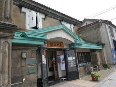 旧金子元三郎商店。