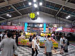 前回の旅から11日後 また行きます!w  5時で会社を退社してダッシュで品川駅まで来ました。 駅構内で丁度沖縄物産展が催されていました。