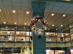 ホテル日航福岡。  今回の宿泊場所です。  やっぱりクリスマス~
