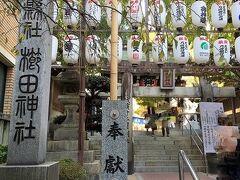 朝からたくさん食べたので歩いて市内観光。  山笠が保管してあるという櫛田神社に行きました。