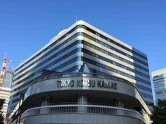 有楽町駅の改札口を出てすぐの場所に建つ東京交通会館。