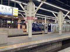 このビルの2階が南海電車なんば駅です。近鉄難波からかなり離れてるんですね。。。。