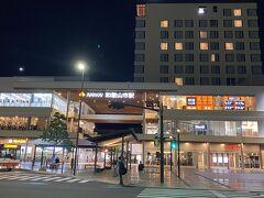 気づいたら爆睡!!車内清掃員が入ってて慌てて下車!和歌山市駅到着。今宵の宿へ。 すみませんパート2に続きます。。。。。