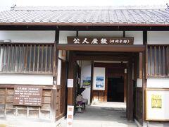 昔の僧侶の住居