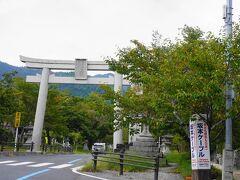 坂本観光案内所で地図を貰い。  何とここには電動自転車のレンタルがあった。 ホテルの自転車を置いて、借りたいくらいだ。