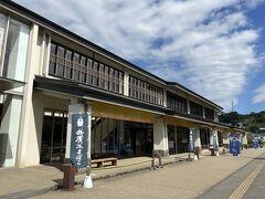 国道1号線沿い、一駅歩いて風祭へ。駅前にある鈴廣かまぼこの里。