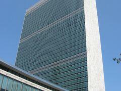 五番街から30分ほど東に歩いて、次の目的地である国連本部に到着しました。 写真の超高層ビルは、事務局ビル。 一般的に「国連本部ビル」として紹介される建物です。